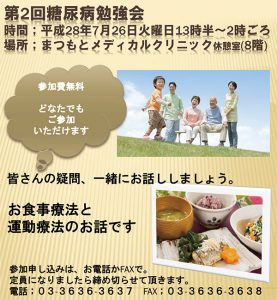 2_tou_h