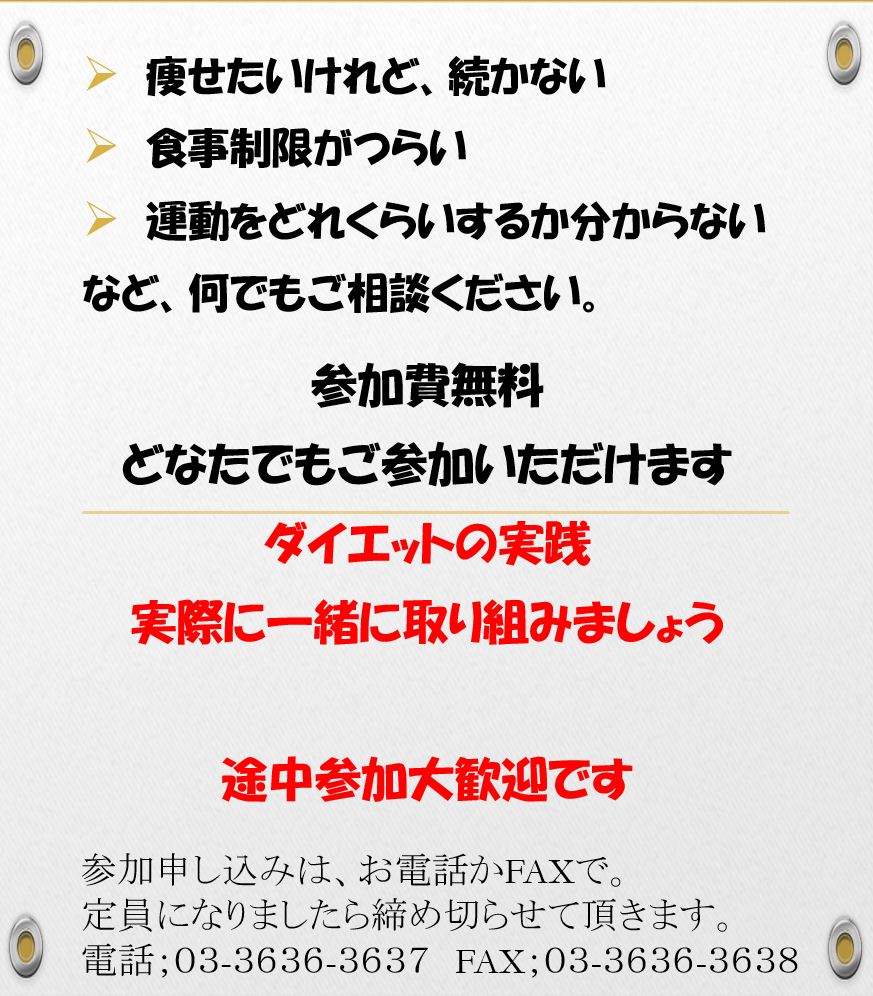 2kai_himan