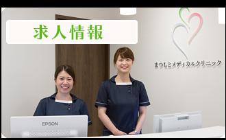 staff_ba_re